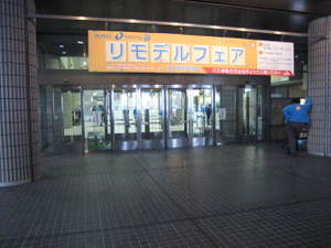 2007_0316_1