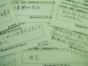 2007_0329