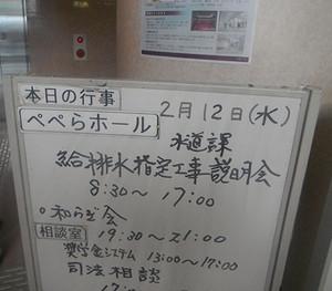 Miyoshi01_8